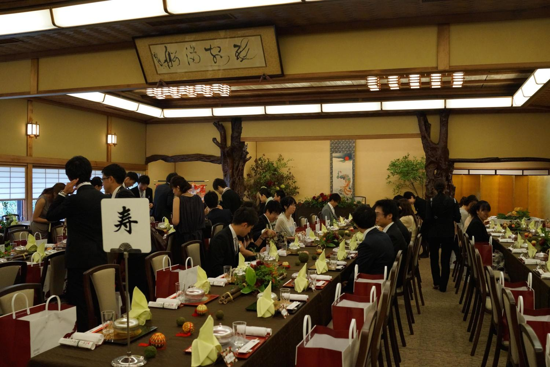 A wedding ceremony at a Japanese restaurant - Ambassadors ...