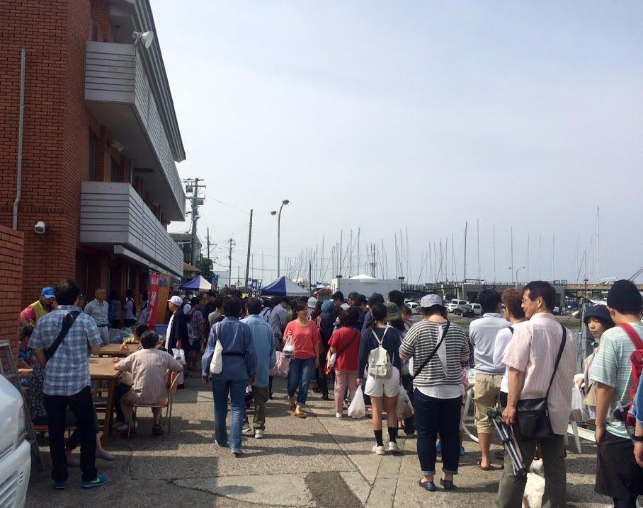 Hayama City
